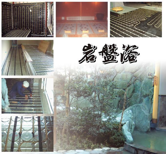stone-sauna03